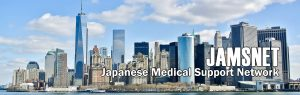 Japanese Medical Support Network